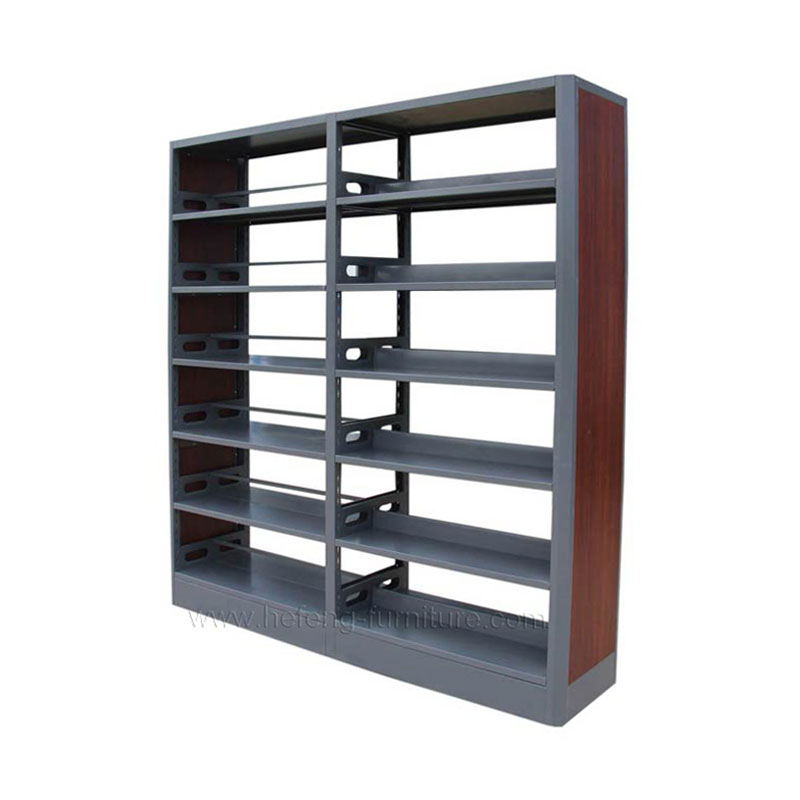 Metal School Bookcase