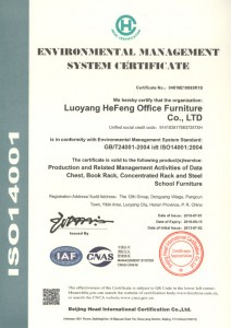 ISO14001(2016)
