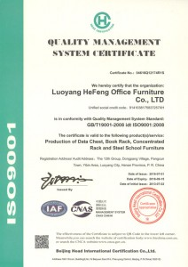 ISO9001(2016)