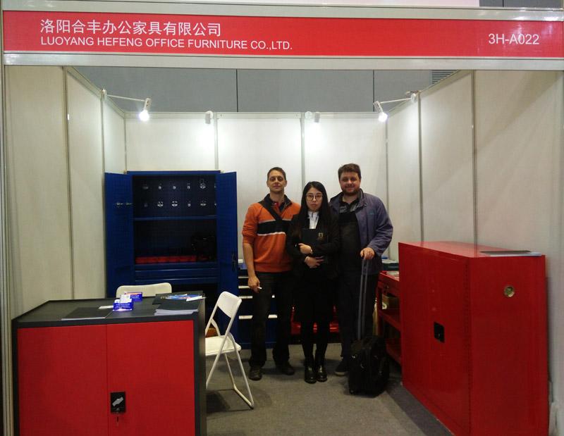 CIIF Shanghai 2017 (3)