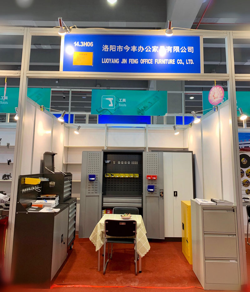 Canton-Fair-2019