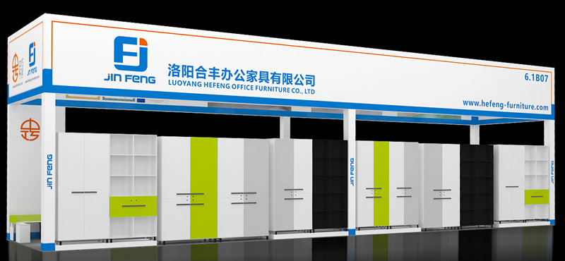 CIFF Shanghai 2020 (1)