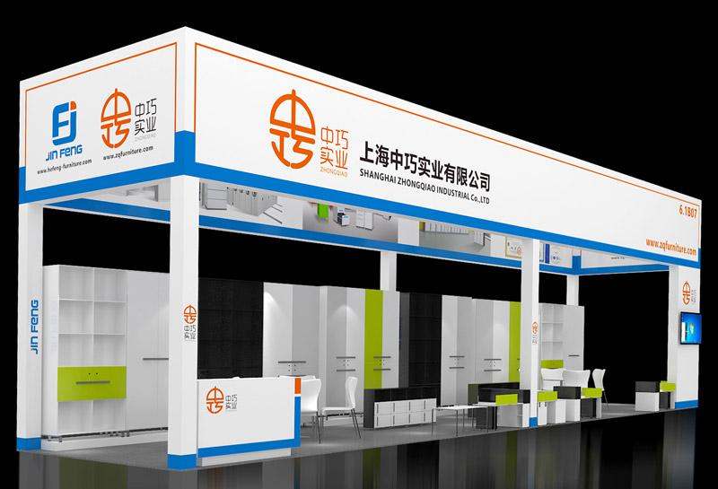 CIFF Shanghai 2020 (2)