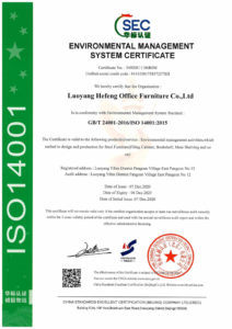 ISO14001-2020